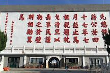 Jhengedaidan Memorial Park, Nangan, Taiwan