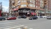 Ножи Плюс, улица Коркмасова на фото Махачкалы