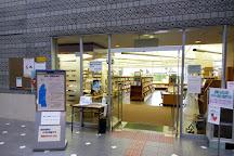 Former Hirosaki City Library, Hirosaki, Japan
