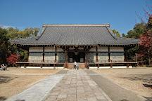 Ninna-ji Temple, Ukyo, Japan