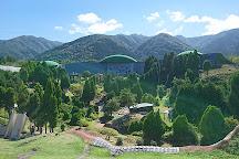 The Site of Reversible Destiny Yoro Park, Yoro-cho, Japan