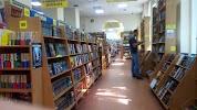 Большой Книжный, улица Муравьёва-Амурского на фото Хабаровска