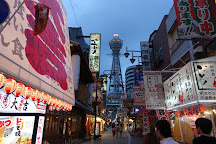 Tsutenkaku, Osaka, Japan