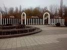 Парк им. Ленинского Комсомола, улица Магидова на фото Махачкалы