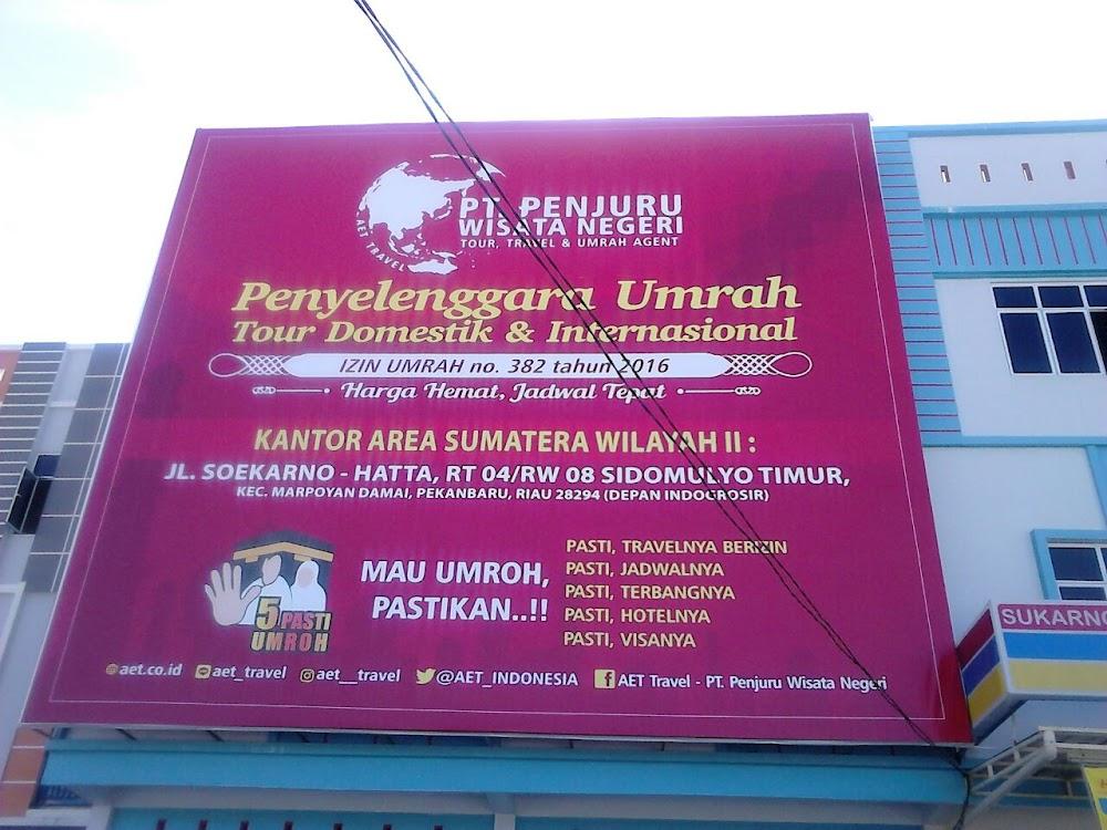 Pt Penjuru Wisata Negeri Jalan Soekarno Hatta Rt 04 Rw 08