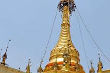 Mt Popa, Popa, Myanmar