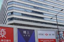 Cheung Sha Wan Plaza, Hong Kong, China