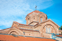 Icon Gallery-Ohrid, Ohrid, Republic of Macedonia