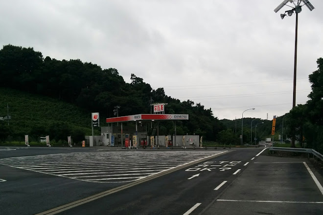 Ichihara SA Nobori, Ichihara, Japan