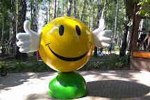 Children's Park, Novomoskovsk, Russia