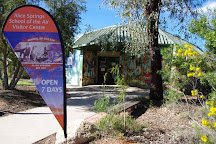 Alice Springs School of the Air Visitor Centre, Alice Springs, Australia