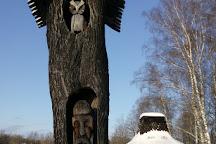 Gorod Masterov, Myshkin, Russia