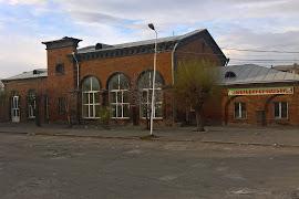 Железнодорожная станция  Armavir