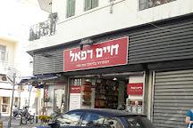 Levinsky Market, Tel Aviv, Israel