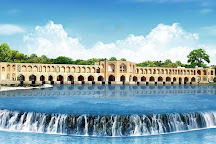 Khajou Bridge, Esfahan, Iran