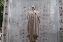 Lin Zexu Memorial Museum, Macau, China