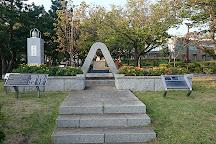 Teganuma Park, Abiko, Japan