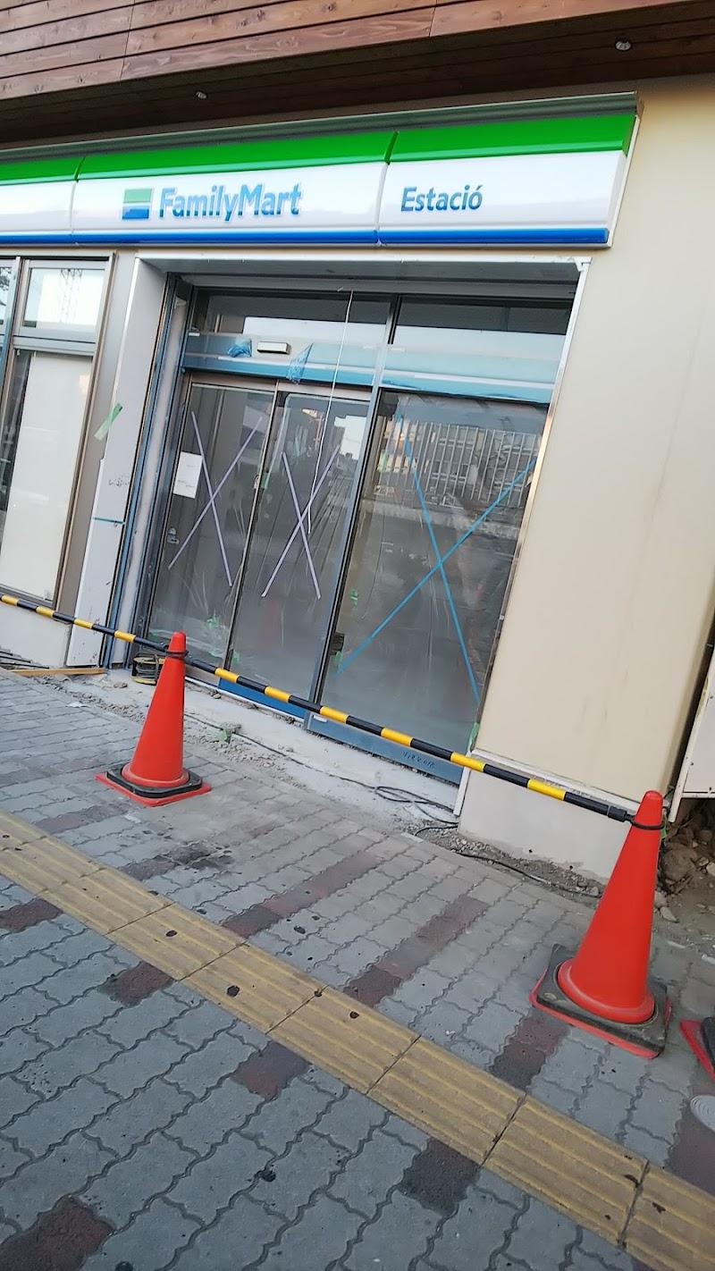 ファミリーマート江南駅前
