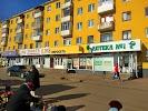 Евросеть, Комсомольская улица на фото Орла