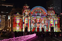 Osaka City Hall, Osaka, Japan