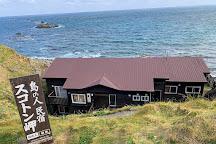 Sukoton Cape, Rebun-to, Japan