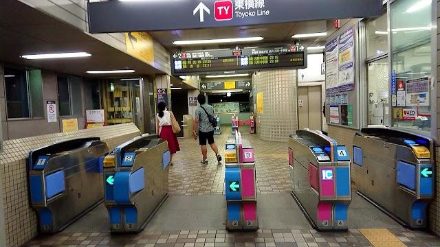 Daikan-Yama Station