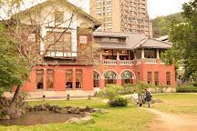 Beitou Hot Spring Museum, Beitou, Taiwan