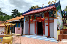 Kun Yam (Goddess of Mercy) Temple, Sandakan, Malaysia