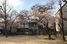 Kurosakicho Park, Osaka, Japan