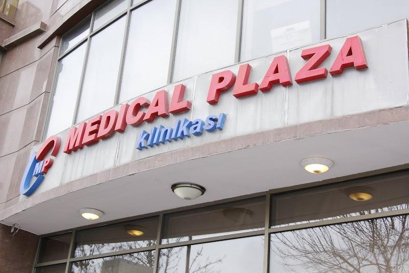 Medical Plaza на фото