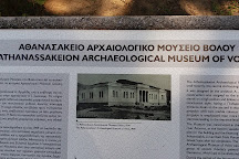 Athanasakeion Archaeological Museum of Volos, Volos, Greece