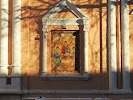 Храм Троицы Живоначальной в Хохлах Воскресная школа, Покровский бульвар, дом 8, строение 2А на фото Москвы