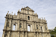 St. Anthony's Church, Macau, China