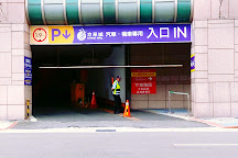 Living Mall, Taipei, Taiwan