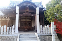 Iida Ebisu Shrine, Himeji, Japan