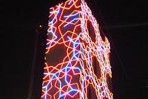 Centro Cultural Universitario Tlatelolco Memorial 68, Mexico City, Mexico