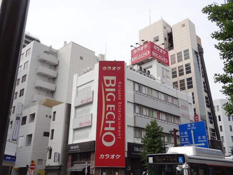 カラオケ ビッグエコー横浜関内店