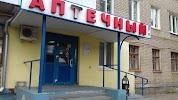 Аптечный пункт, Ташкентская улица на фото Иванова
