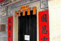 Ching Shu Hin, Hong Kong, China