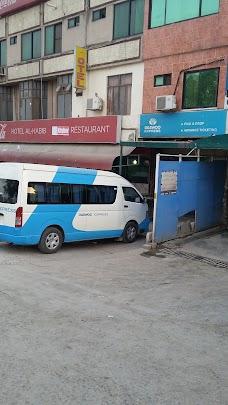 Daewoo Express Bus Service
