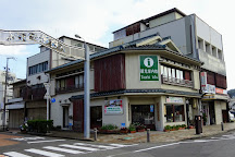 Kumano City Tourist Association Information Center, Kumano, Japan