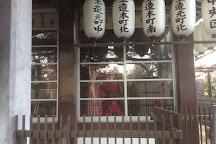 Sanko Shrine, Osaka, Japan