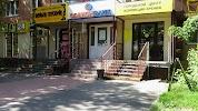 Совкомбанк, Ямская улица, дом 98 на фото Тюмени