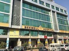 Beewell Hospital islamabad