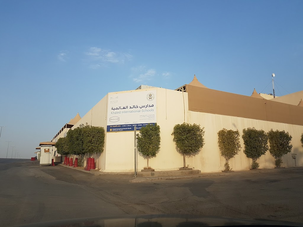 مدارس خالد العالمية الرياض Prince Fawaz Ben Abdel Aziz Street Ar Rabwah هاتف 011 493 9197