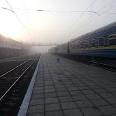 Железнодорожная станция  Batewo