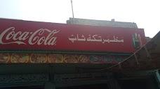 Mazhar Tikka Shop chiniot