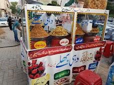 Bismillah Dahi Bhallay islamabad