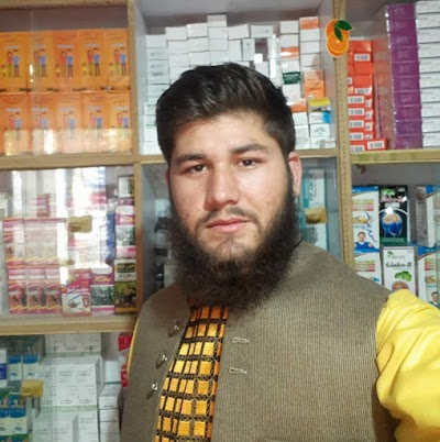 Mohammad Zahid Anwari Pharmacy-محمد زاهد انوری درملتون