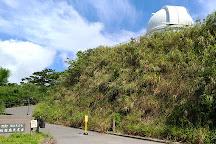 Ishigakijima Observatory, Ishigaki, Japan